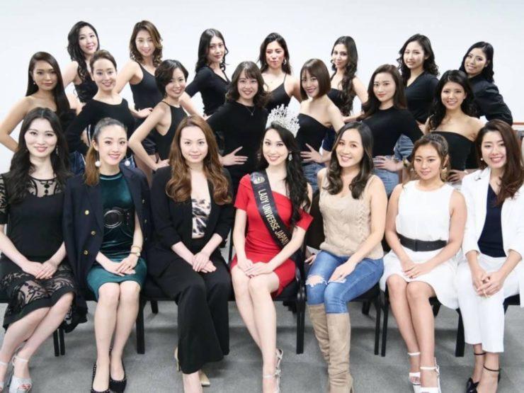 レディ・ユニバース・ジャパン2020 Lady Universe Japan 2020 ファイナ ...